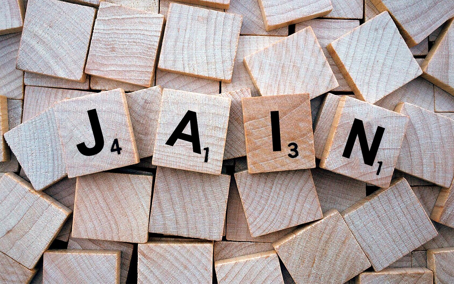 """Scrabble-Steine """"J"""", """"A"""", """"I"""", """"N"""" -> JAIN-Spiel"""